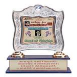 Jewel of Vidarbha Award