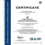 AL-ISO-14001-2015
