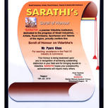 Sarthi Group award for reaching excellence in the field of industry & commerce