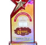 Hindi Sahitya Sammelan, Nagpur