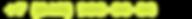 Фильтрующий модуль ФМС ЭКОВОД
