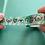 Thumbnail: Mini Pins Tape