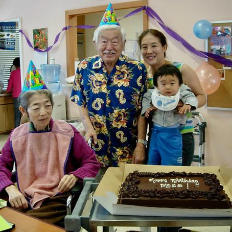 Social Welfare Committee Awards $20,000 to Umenoki Gardens