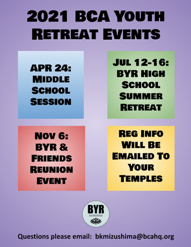 2021 BYR Events (1) (1).png