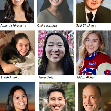 Fresno Betsuin Committee Announces 2020 Scholarship Recipients
