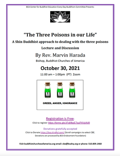 The Three Poisons in our Life
