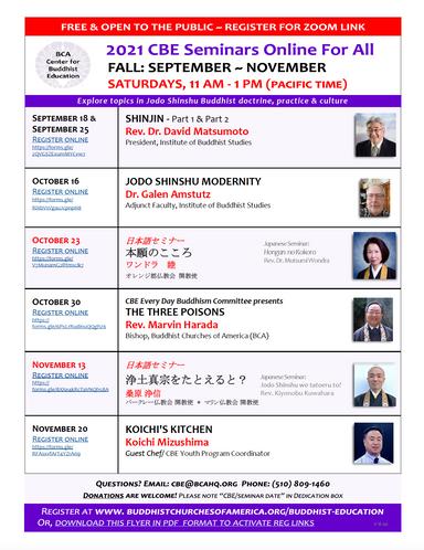 Fall CBE Events