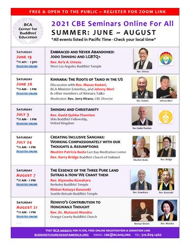 CBE Summer Events