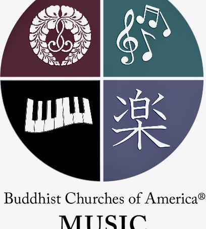 New BCA Music Committee Logo