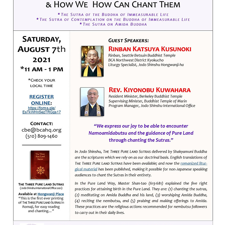 The Essence of the Three Pure Land Sutras & How We Chant Them