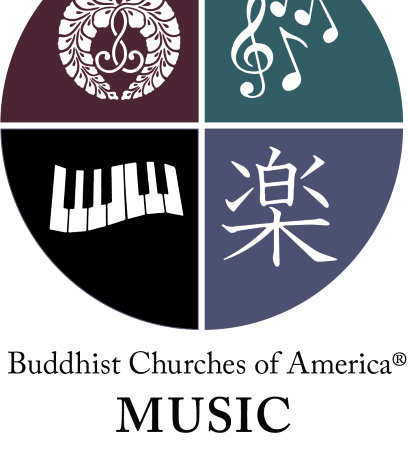 BCA Music Committee Webinars Set