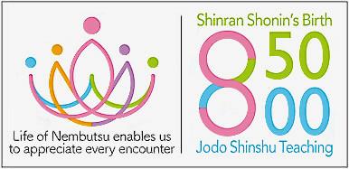 Plans to Honor Shinran Shonin Underway