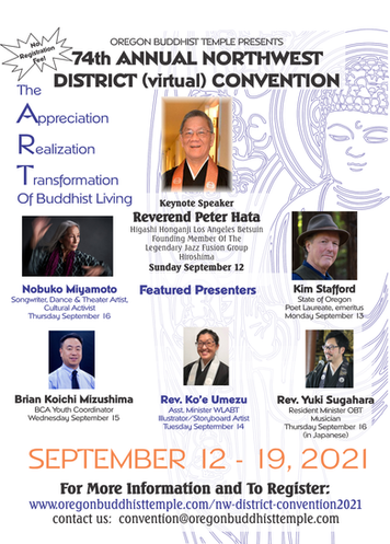 74th Annual Northwest District Virtual Convention