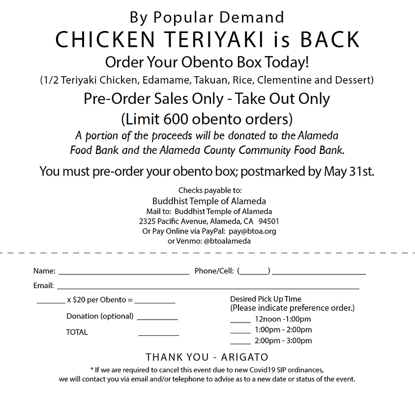 Buddhist Temple of Alameda Chicken Teriyaki Fundraiser