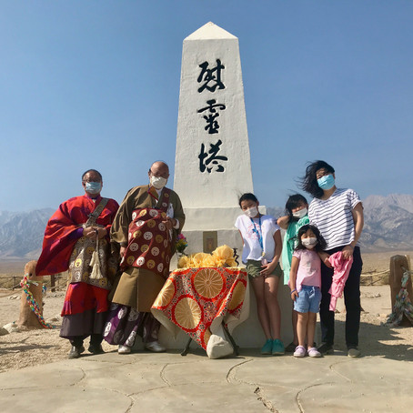 Special Fall Ohigan Service Held at Manzanar