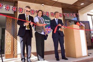 Opening Ceremony of the Oxford International School