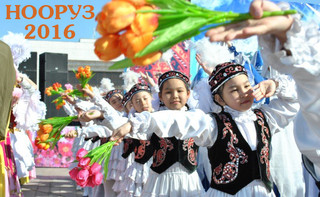 Nooruz holiday