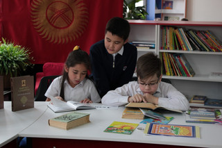 Kyrgyz National Language week