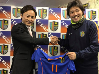 TOPチーム 2017-2018シーズン オフィシャルトップパートナー企業様 決定!!