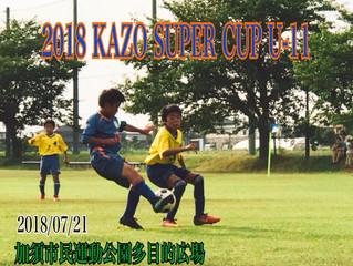 KAZO SUPER CUP 2018 U-11