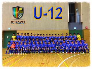 【U-12(小学1年生~6年生)クラブ選手募集につき無料体験会開催】