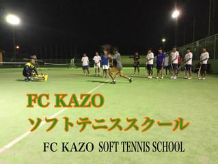 【4月のソフトテニススクールについて】
