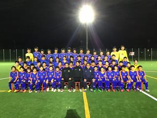 新U-13クラブ 練習体験会開催について