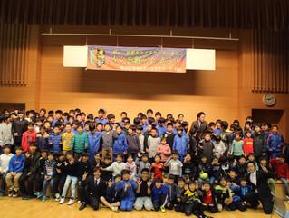 U-15&U-12全カテゴリー 2018年大懇親会