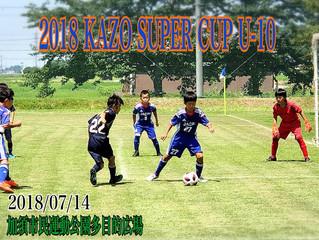 KAZO SUPER CUP 2018 U-10