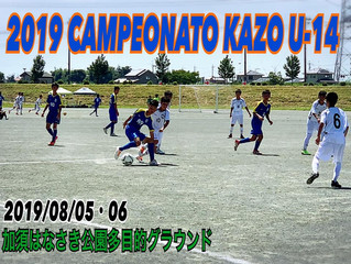 2019 CAMPEONATO KAZO U-14