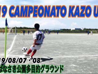 2019 CAMPEONATO KAZO U-13