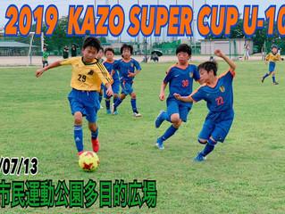 2019 KAZO SUPER CUP U-10