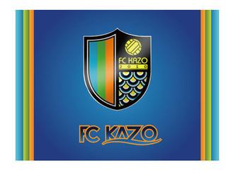 FC KAZO 新U-13クラブ練習会開催のお知らせ