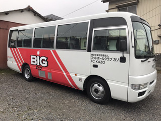 toto助成バス納車について