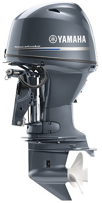 Yamaha T50 High Thrust
