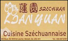 Restaurant Lian Yuan.png