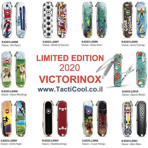 Victorinox Classic limited edition 2020 אולר ויקטורינוקס קלאסיק מהדורה מוגבלת