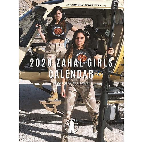 """לוח שנה """"הבנות של זה""""ל"""" שנת 2020"""