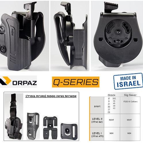 ORPAZ Q SERIES - נרתיק חיצוני לאקדח עם אופטיקה