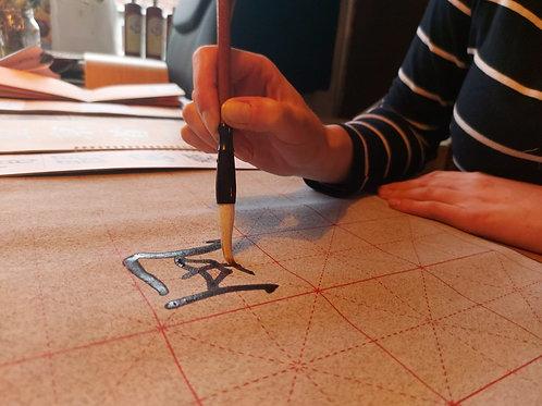 Wereldse Workshop: China - Kalligrafie