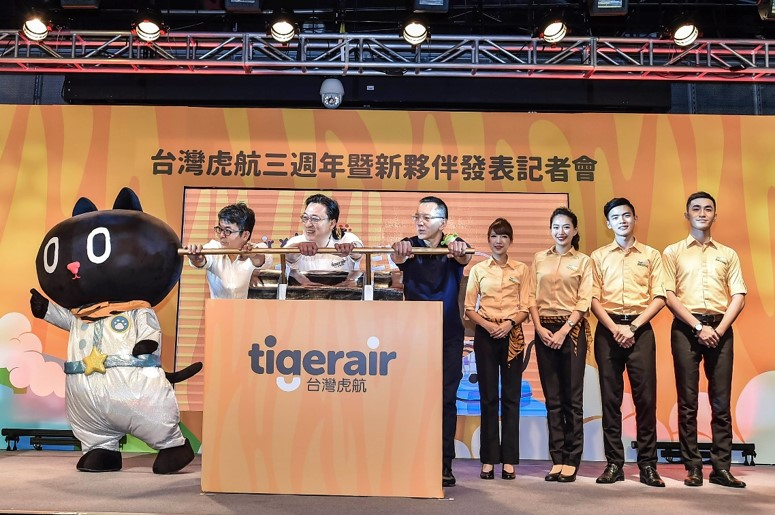 台灣虎航_三週年慶發表會