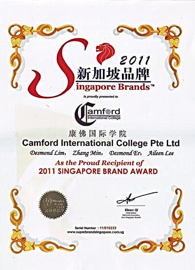 荣获新加坡品牌奖项 Singapore Brands Award