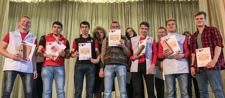 Церемония награждения Нац. Чемпионата конкурса профессионального мастерства WorldSkills RUSSIA