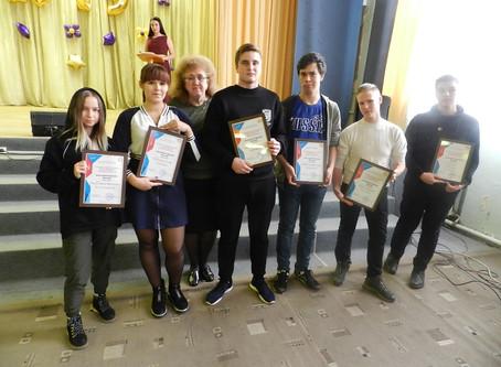 Награждение участников, чемпионата «WorldSkills 2019» и «Енисейская Сибирь-поколение ПРОФИ»