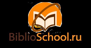 ТЕСТОВЫЙ ДОСТУП К ПОРТАЛУ БИБЛИОШКОЛА  НА ПЛАТФОРМЕ  ЭБС «Университетская библиотека онлайн»