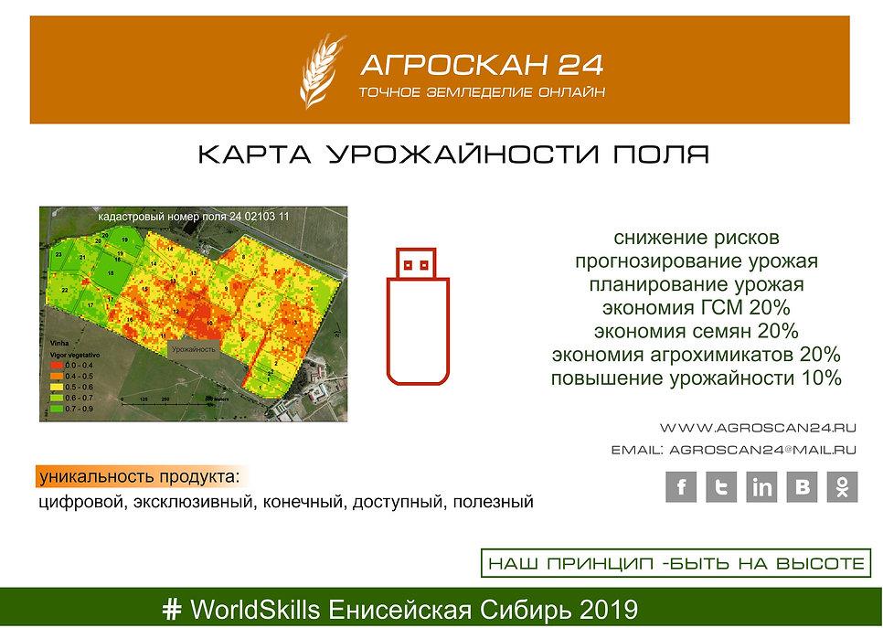 Усынина_Неженец_рекламный _плакат.jpg