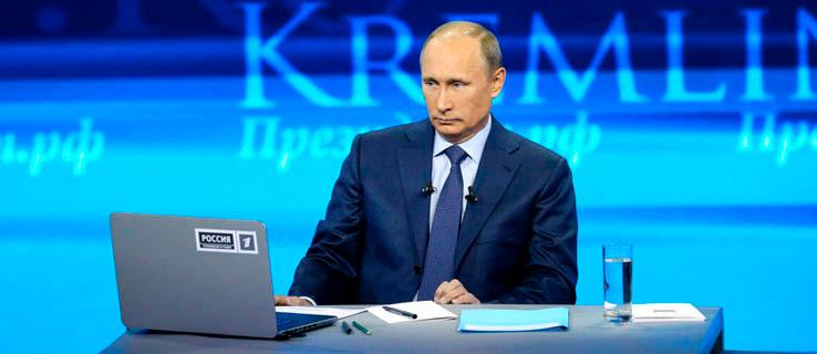 Общественный информационный  Отчет «Органы власти субъектов РФ — навстречу людям!»