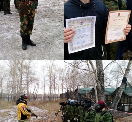 Военно-спортивная игра «Служу России!»