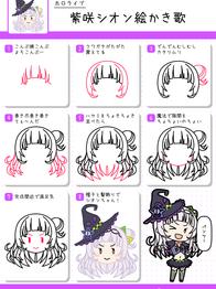 紫咲シオン絵描き歌