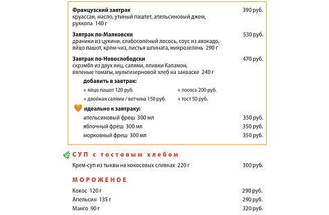 menu007.jpg